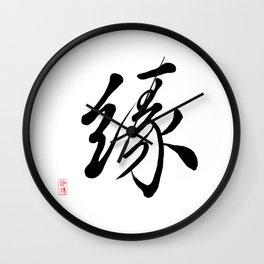 Serendipity——緣— Wall Clock