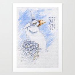 Nafarie: Guardian of Earth & Sky Colour Art Print