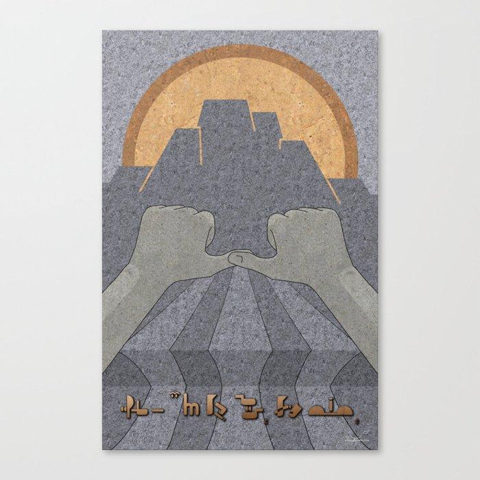 Perseverance - (Artifact Series) Canvas Print