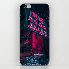 Asia iPhone Skin