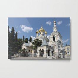Alexander - Newski - Church - Yalta Metal Print