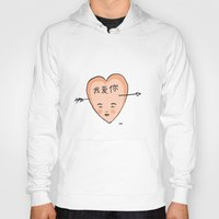 valentines Hoodies featuring Chinese Valentines by Michelle Christensen