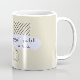 miniatures Coffee Mug