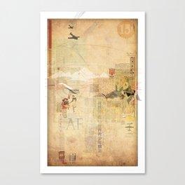 War Summary Canvas Print