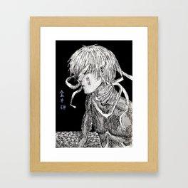 Ken Kaneki Framed Art Print