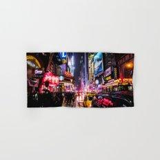 New York City Night Hand & Bath Towel