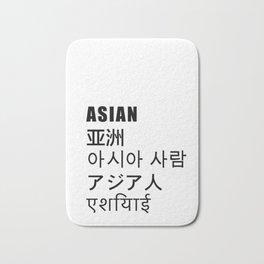 Asian Bath Mat
