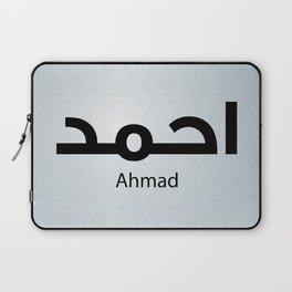 Ahmad Name in Arabic Laptop Sleeve
