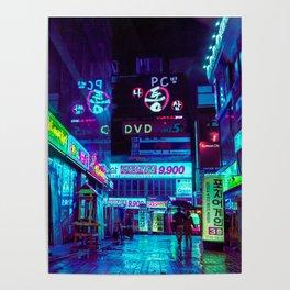 Jongro Nights Poster