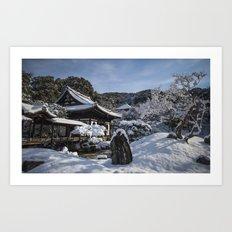 Kyoto Winter 2015 V (Kodaiji)  Art Print