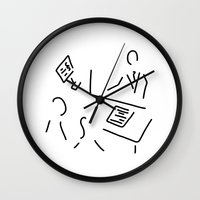 lawyer Wall Clocks featuring tax adviser lawyer tax office by Lineamentum