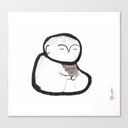 Buddha Meditating Canvas Print