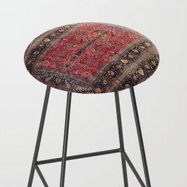 Antique Persian Red Rug Bar Stool