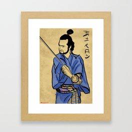 Belushi Samurai Framed Art Print
