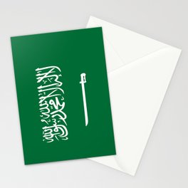 National flag of  the Kingdom of Saudi Arabia - Authentic version to scale and color Stationery Cards