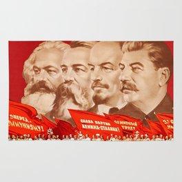 Marx, Engels, Lenin and Stalin, 1953 Propaganda Rug