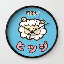 Sheep Kawaii  Wall Clock