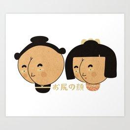 Buttface couple Art Print
