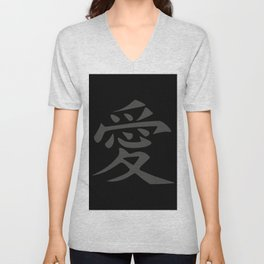 The word LOVE in Japanese Kanji Script - LOVE in an Asian / Oriental style  - Charcoal Gray on Black Unisex V-Neck