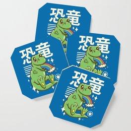 Kawaii T-Rex Coaster