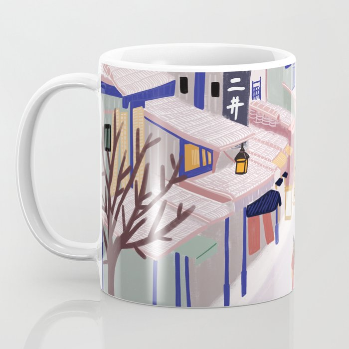 Old Town Kyoto Coffee Mug