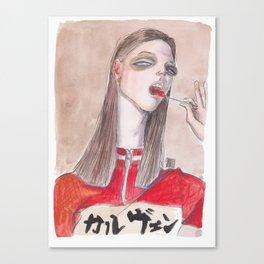 Rrred Canvas Print