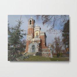 Kaplica Swiatopelk Mirskich Metal Print