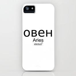 Aries - Овен, Horoscop Zodiac Sign iPhone Case