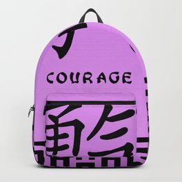 """Symbol """"Courage"""" in Mauve Chinese Calligraphy Backpack"""