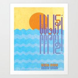 Hakuna Matata - Seize the Day  Art Print