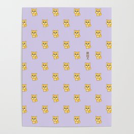 Hachikō, the legendary dog pattern Poster