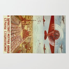 Vintage poster - Russian plane Rug