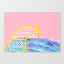 Brazil - caiu na rede é peixe Canvas Print
