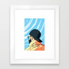 Look to the Sky Framed Art Print