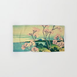 Kakansin, the Peaceful land Hand & Bath Towel