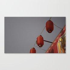Lantern Line-Up Canvas Print