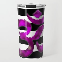 Black & White Stripes Crown Chakra Symbol Travel Mug