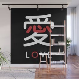 Love - Cool Stylish Japanese Kanji character design (White and Red on Black) Wall Mural