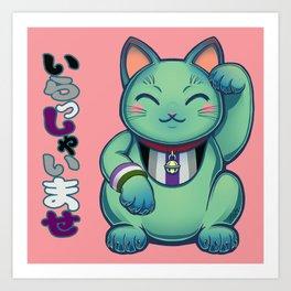 Maneki Neko Kei Art Print