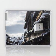 Kyoto Winter 2015 IV (Higashiyama)  Laptop & iPad Skin