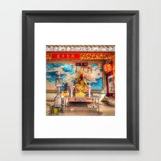 Guang Gong Framed Art Print