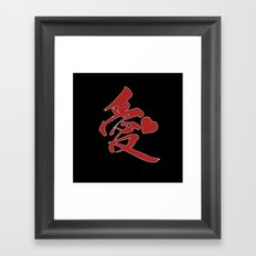 Ai no Rabu Framed Art Print