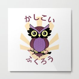 Wise owl Metal Print