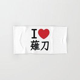 I heart Naginata Hand & Bath Towel