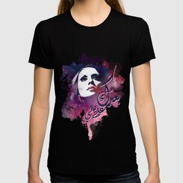 Baadak Ala Bali (You're still on my mind) - Fairuz T-shirt