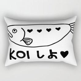 Let's Fall In Love (KOI Shiyo) Rectangular Pillow