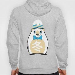 Fuyu - Season bear Winter Hoody