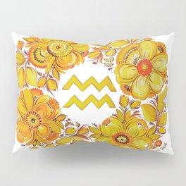 Aquarius in Petrykivka style Pillow Sham