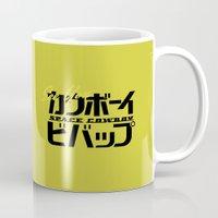 bebop Mugs featuring Bebop Ed by AngoldArts
