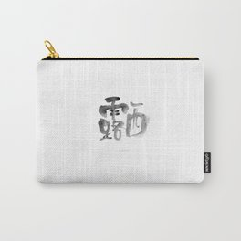 Lucy_Name_Abstract_Calligraphy_typo_Chinese Word_02 Carry-All Pouch